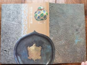 遣唐使与唐之美术 井真成墓志面世 中国日本国宝珍品82件 安倍仲麻吕同期遣唐使