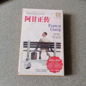 《阿甘正传 原版电影录音专辑》磁带 江西文化音像出版社!