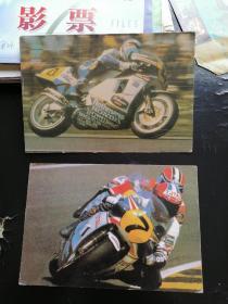 明信片两张:图案是本田摩托车