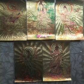 菩萨画像(金色)挂画