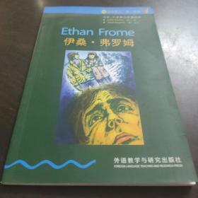 Ethan Frome 伊桑·弗罗姆