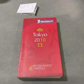 米其林系列:米芝莲指南 【2010年东京 英文