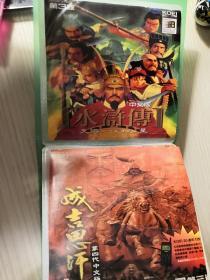 PC电脑游戏光盘  一堆光荣KOEI的游戏,老D的,不知道现在系统能玩吗
