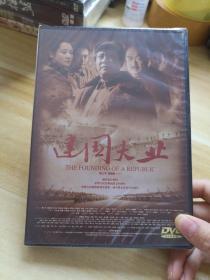 建国大业DVD 未拆封