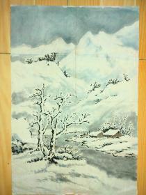 雪景图,老画,名家之手笔
