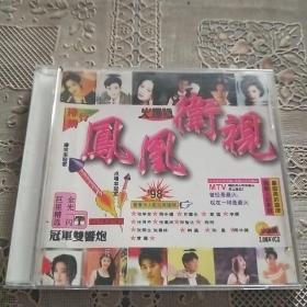 VCD 凤凰卫视排行榜  单碟