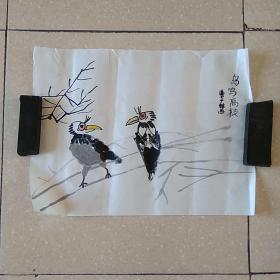 花鸟画1平尺(014)2