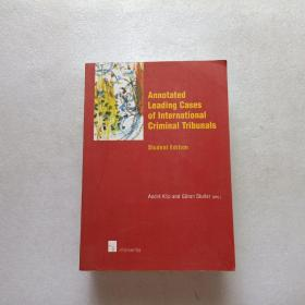 Annotated Leading Cases of International Criminal Tribunals(Student Edition)