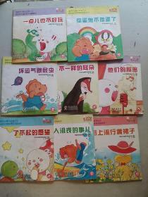 做内心强大的自己歪歪兔逆商教育系列图画书8本合售