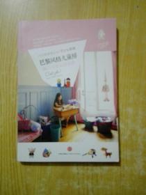 巴黎风格儿童房:26个可爱家居表情
