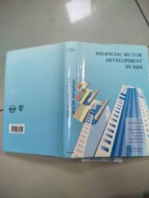 FINANCIAL SECTOR DEVELOPMENT IN ASIA(亚洲金融业发展)精装  扉页有字