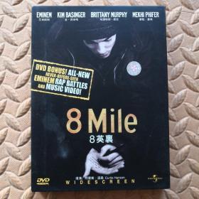 DVD光盘-电影 8MILE  8英里(单碟装)