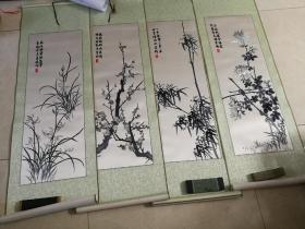 湘绣梅,兰,竹,菊四条屏
