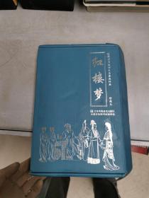 珍藏怀旧版四大名著连环画红楼梦(套装共12册)【满30包邮】