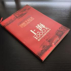 上海1000天:德国大众结缘中国传奇
