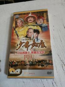 大型电视连续剧【少年嘉庆】DVD7碟装..未开封
