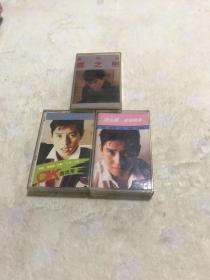 谭咏麟 雾之恋➕超级精选➕跟我唱 磁带