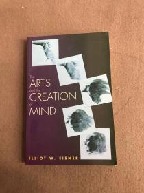 The Arts and the Creation of Mind【实图拍摄 现货】