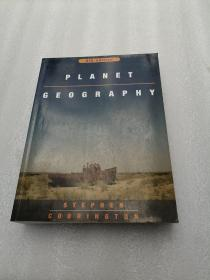 PLANET GEOGRAPHY(地球地理学)