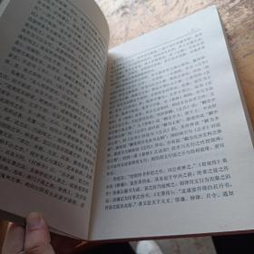 川大史学·蒙文通卷