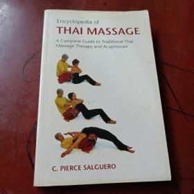 《ENCYCLOPEDIA   OF  THAI  MASSAGE》