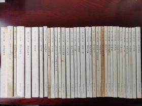 周作人自编文集  35册全  全部一版一印