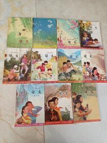 六年制小学课本 语文 全套十二册