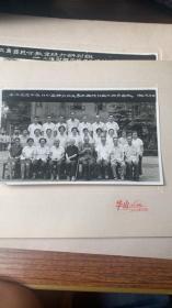 南洋模范中学1947届部分师生参加母校79周年校庆合影,在叙旧情,有衬垫,有文化名人