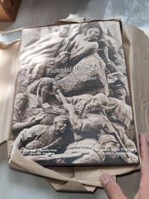 Pictorial Records of China's War of Resistance Against Japan1931--1945 抗日战争图集 2厚册精装原函套 16开