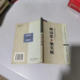 中国名作家散文经典