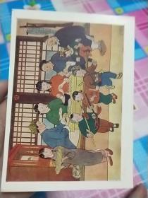 苏联版中国事物明信片《阖家幸福》包饺子
