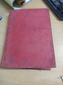 民国版原版英文书1926年出版:THE CENTURY COLLEGIATE HANDBOOK(扉页有1928年英文签名)