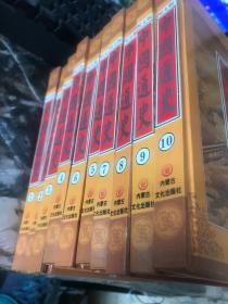 中国通史:图文版(全10册)