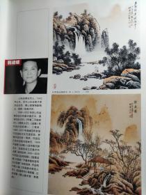 画页(散页印刷品)--国画书法---乡思情迷烟雨中、对弈图【韩绪顺】、春风和畅【王梦湖】1070