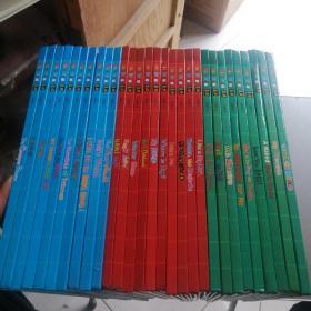 Kids Brown2.0 布朗儿童英语《Level 2(1--10缺5) Level 3(1--10) Level 4(1--10)含光盘2张】共29本合售 精装