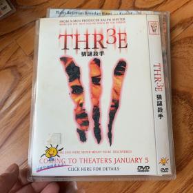 猜谜杀手  DVD满30元包邮