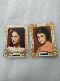 1980年 年历片 2张 南京彩色印刷厂