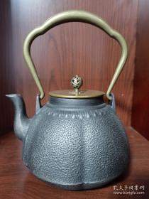 日本回流,铸铁镶铜提梁壶