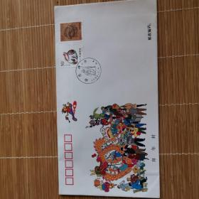 邮政文献    1999--2000跨世纪拜年封  贴兔年龙年邮票各一枚    含明信片1枚