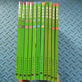典范英语新版1a 1b ,2a,2b.,3b,.4a 4b .5a 5b.6a 6b无光盘 全11册