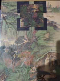 中国现代美术全集:中国画