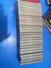 全唐诗(全25册) (1960年1版1985年3印) 正版现货  品如图  9-3号柜