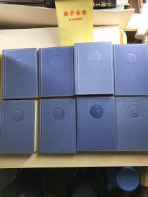 列宁全集(1-39、第14卷附册共40本)蓝布面金边本、人民出版社1963年印
