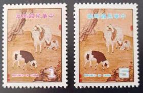 专147 1978年 一轮生肖羊年邮票 原胶全品 回流