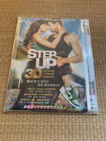 DVD/舞出我人生3D/港名:舞出真我3D/ Step up 3D/正宗(热辣劲舞)独创镭色光束街舞直逼眼前