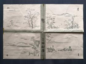 日本春夏秋冬包装纸