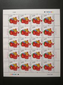 2007-1 三轮生肖猪-大版邮票