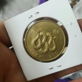 2001年蛇年纪念章 上海造币厂