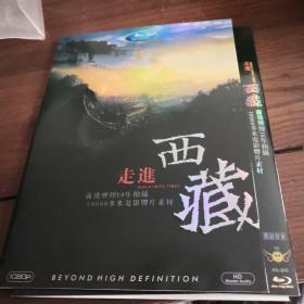 走进西藏  DVD  单碟  1080P