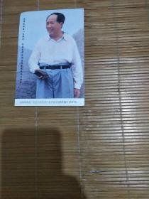 明信片 毛泽东同志一九五八年九月十五日在大冶铁矿露天采矿场